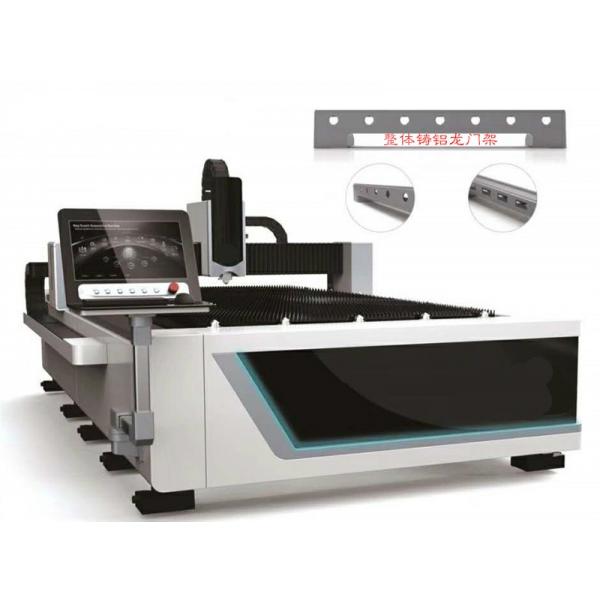 1500W光纖激光切割機